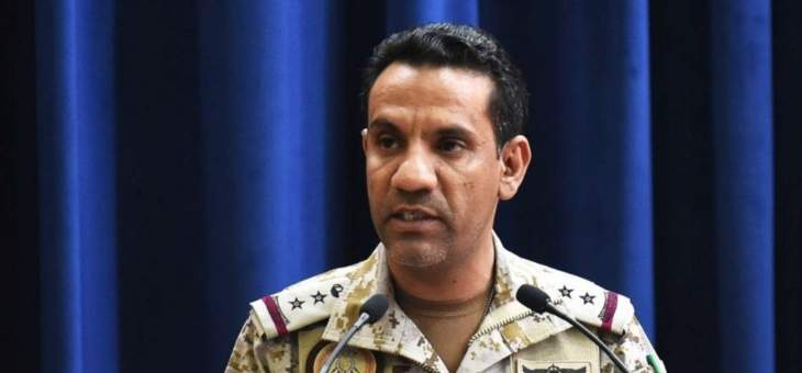 التحالف العربي: أنصار الله أطلقت صاروخا باليستيا من عمران وسقط داخل صعدة باليمن