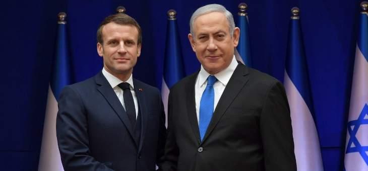 نتانياهو: تحدثت مع ماكرون عن اوضاع لبنان وعن مشروع إنتاج الصواريخ الدقيقة الذي يقوم به حزب الله