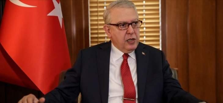 سفير تركيا بواشنطن: مشاريع الكونغرس المناهضة لأنقرة ذات مآرب سياسية