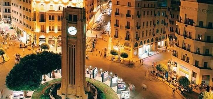 إنهيار سياحي قادم: الحجوزات ألغيت وفنادق تتجه لإنهاء استثمارها في لبنان