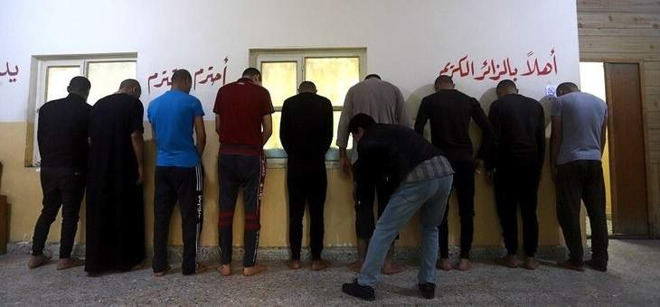 اعتقال 6 إيرانيين حاولوا تهريب أكثر من 15 كلغ من المخدرات إلى إقليم كردستان