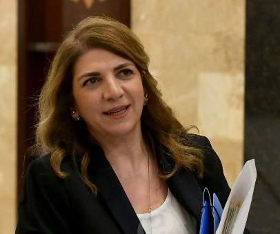 مصدر بوزارة العدل للشرق الأوسط: نجم لم تخرق القانون ولم تصادر التشكيلات القضائية