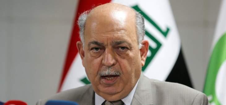 وزير النفط العراقي: مستويات إنتاج وتصدير النفط الخام ما زالت مستقرة رغم الاحتجاجات