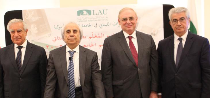 جبرا يطلق برنامج مركز التراث اللبناني في الجامعة اللبنانية الأَميركية