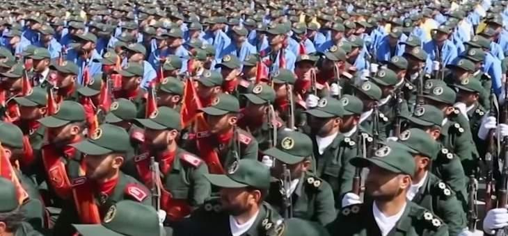 الحرس الثوري الإيراني: سنتصدى لكل من يعمل على زعزعة أمن البلاد