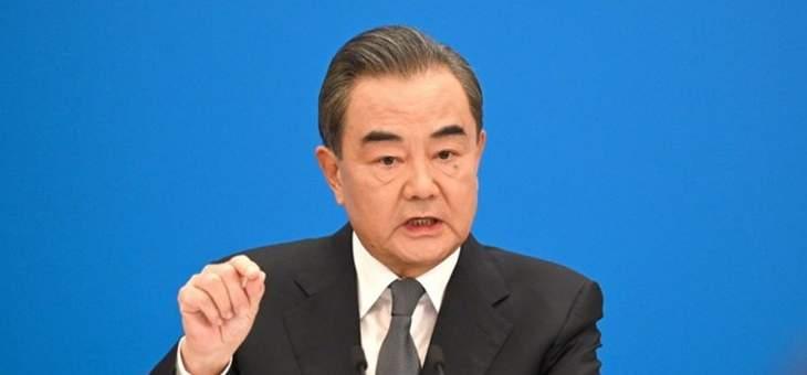 """وزير الخارجية الصينية: روسيا والصين تواجهان """"الفيروس السياسي"""" بجهود مشتركة"""