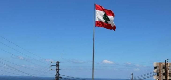 كيف أضاع لبنان حضوره في العالم