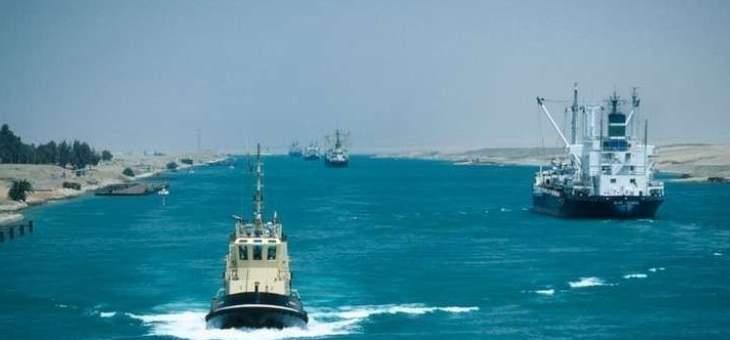 """الوطن المصرية: سبب جنوح """"إيفر غيفن"""" بقناة السويس عيوب بتصنيع السفينة وخطأ من ربانها"""