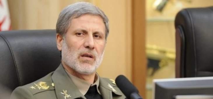 وزير الدفاع الإيراني: لم نتطلع إلى خارج حدود البلاد لتلبية احتياجاتنا بميادين الحرب