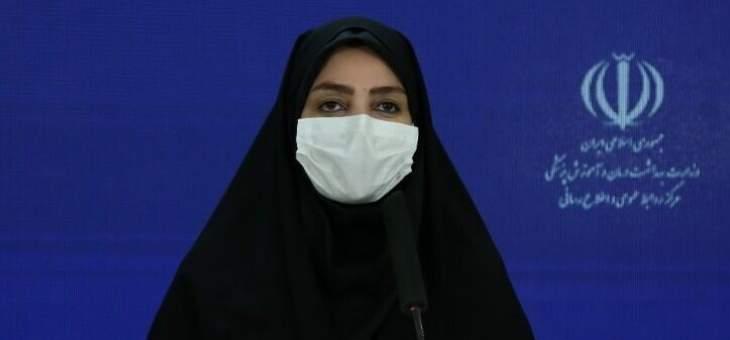 الصحة الإيرانية: 274 وفاة و23311 إصابة جديدة بكورونا خلال الـ24 ساعة الماضیة