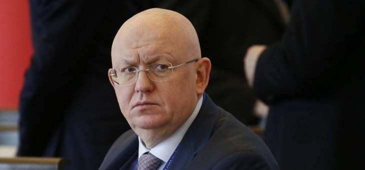 السفير الروسي لدى الأمم طالب بإقفال مكتب المنظمة في البوسنة