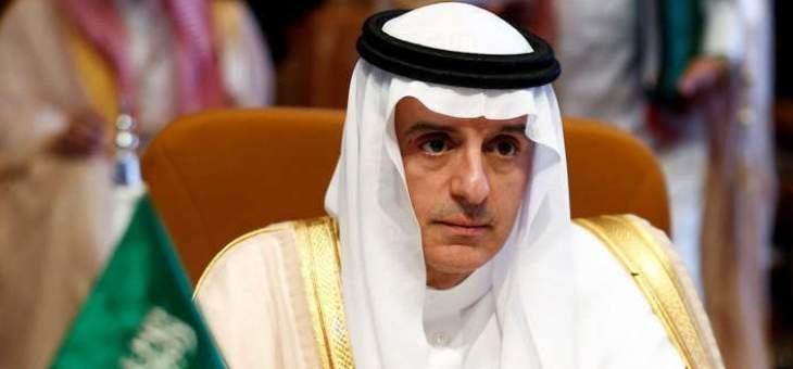 الجبير: قطر تقدم ملايين الدولارات لحزب الله والحشد الشعبي في العراق