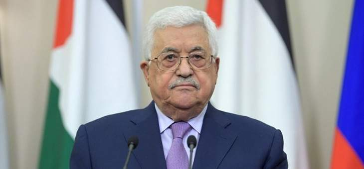 عباس يصل الرياض والاحتلال يُغلق الحرم الإبراهيمي في الخليل