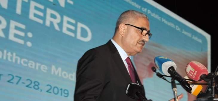 افتتاح المؤتمر الوطني الأول عن العناية الشاملة بالإنسان بمستشفى ومركز بلفو الطبي