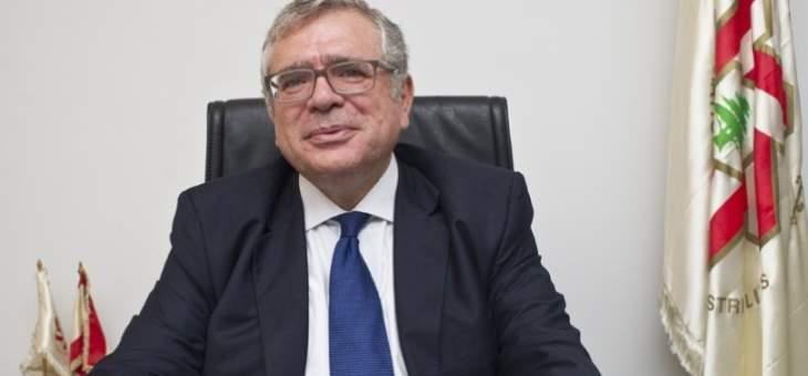 فادي الجميل: الصناعة تحصن لبنان إقتصادياً وقادرة على خلق فرص عمل جديدة