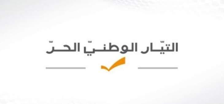 لبنانيون في دول العالم يدعمون الرئيس عون
