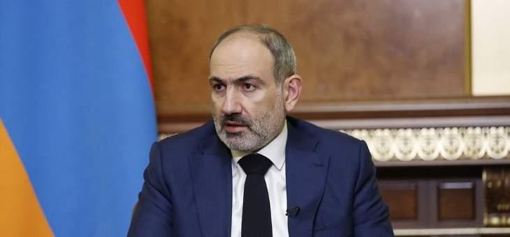 رئيس وزراء أرمينيا: قرار مجلس الشيوخ الفرنسي بشأن قره باغ تاريخي