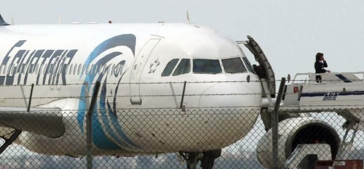 """السجن المؤبد لمختطف طائرة """"مصر للطيران"""""""