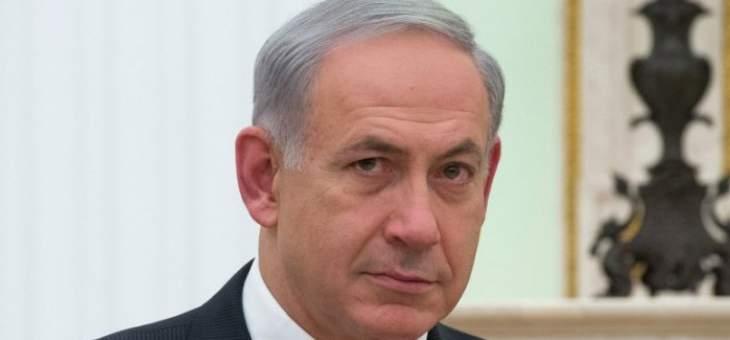 نتانياهو قبيل السفر لروسيا: من المهم الحفاظ على حرية العمل في سوريا ضد اهداف تابعة لحزب الله