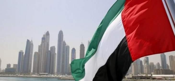 وزارة الصحة الإماراتية تعلن إصابة 5 لبنانيين بفيروس كورونا المستجد