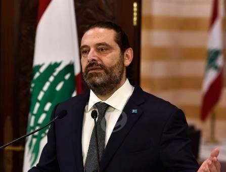 """مصدر وزاري للشرق الأوسط: الكلام عن 3 خيارات تتحكم بتسمية الرئيس المكلف بمثابة """"حرتقات سياسية"""""""