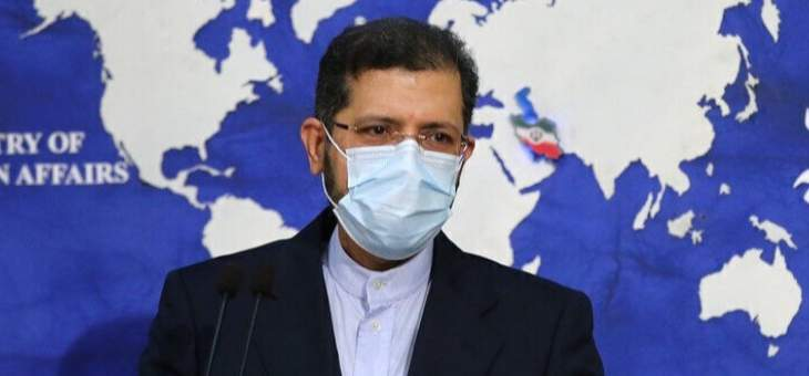 خارجية إيران: لا جدوى من الاتهامات والتهديدات ضدنا وعلى أميركا أن تفي بالتزاماتها