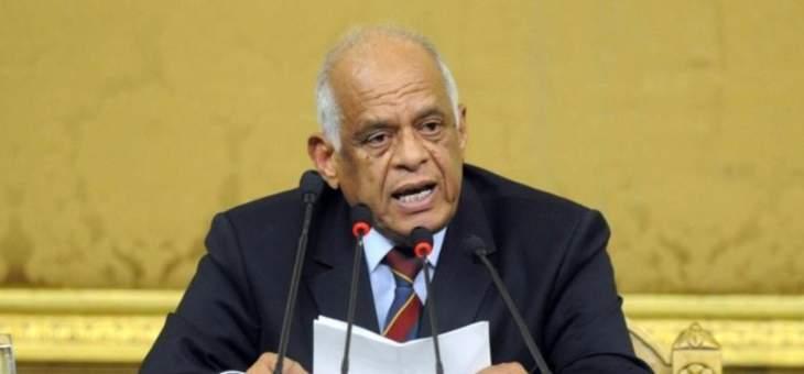 رئيس البرلمان المصري يدعو مدبولي لإلقاء بيان أمام النواب الأسبوع المقبل