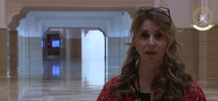 تاليا عراوي: تقدمت باستقالتي من اللجنة الوطنية للقاح بسبب الخروقات في التنفيذ