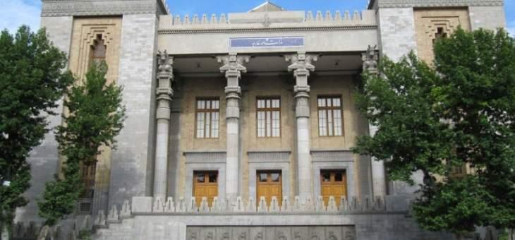 الخارجية الإيرانية: انتهاء الحظر التسليحي لا يحتاج لبيان أو قرار جديد من مجلس الأمن