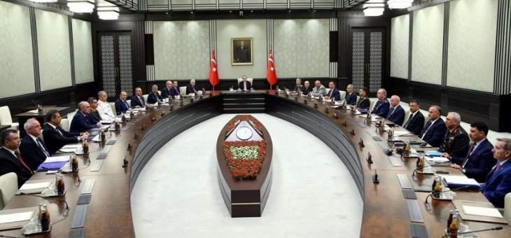 مجلس الأمن القومي التركي: عملية نبع السلام ستتواصل حتى تحقق أهدافها