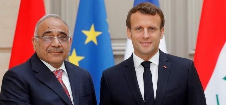 خارجية فرنسا تدعو سلطات العراق لمعالجة الظروف المحيطة بأعمال العنف