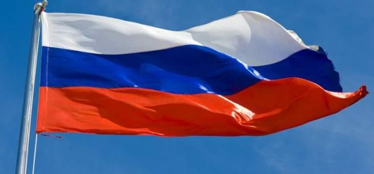 """الخارجية الروسية تعلن انسحاب بلادها من اتفاقية """"السماء المفتوحة"""""""