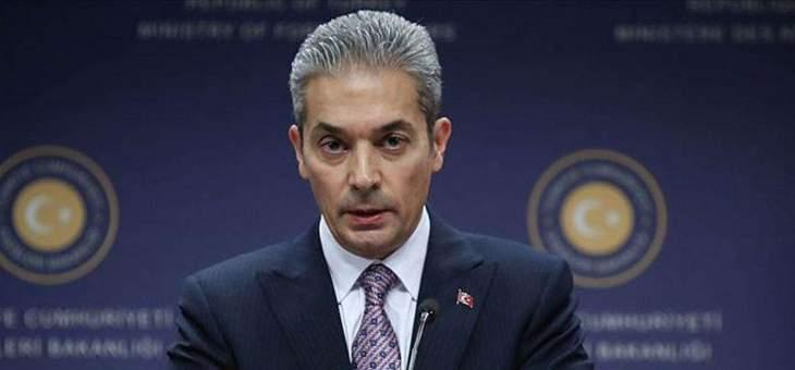 الخارجية التركية: جلسة منح الثقة للحكومة الليبية فرصة مهمة للسلام الدائم