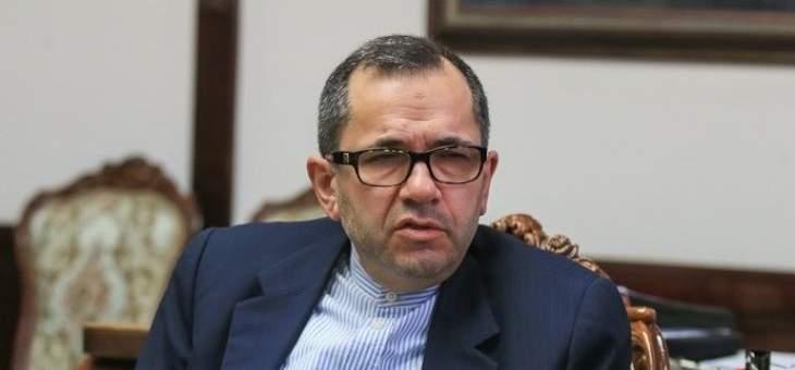 مندوب إيران بالأمم المتحدة: الأميركيون سيرون مرة أخرى وبمجلس الأمن الدعم العالمي للاتفاق النووي