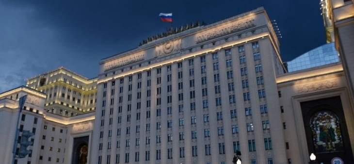 الدفاع الروسية: فتح 3 معابر لإخراج المدنيين من إدلب السورية من الاثنين