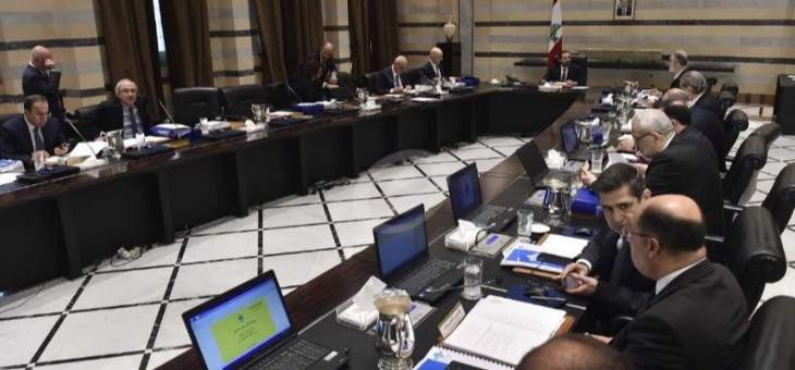 NBN: الموازنة إلى الهيئة العامة در للنقاش على مدى ثلاثية الجلسات