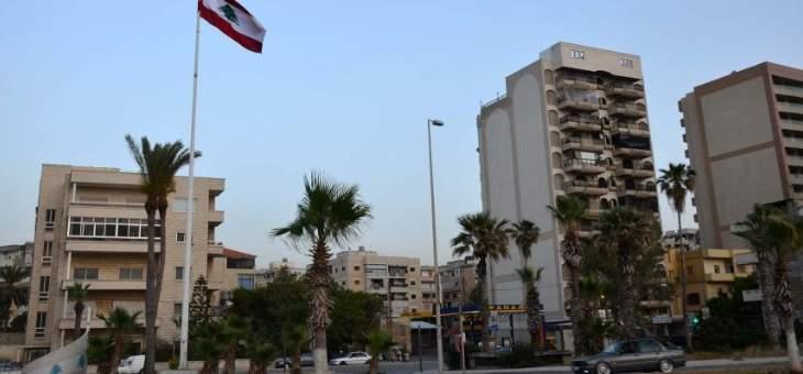 النشرة: وقفة احتجاجية امام فرع مصرف لبنان في صيدا