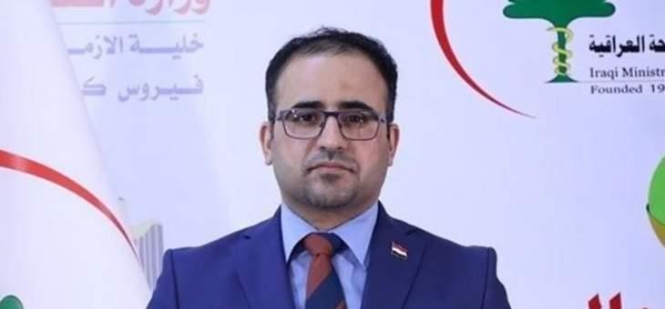 """الصحة العراقية: تعاقدنا مع جهات عدة لتوريد لقاحات """"كورونا"""" وستصل خلال أيام"""