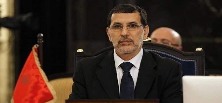 منظمة نسائية مغربية تتهم رئيس الحكومة بخلق الفوضى وبث الكراهية بين المواطنين