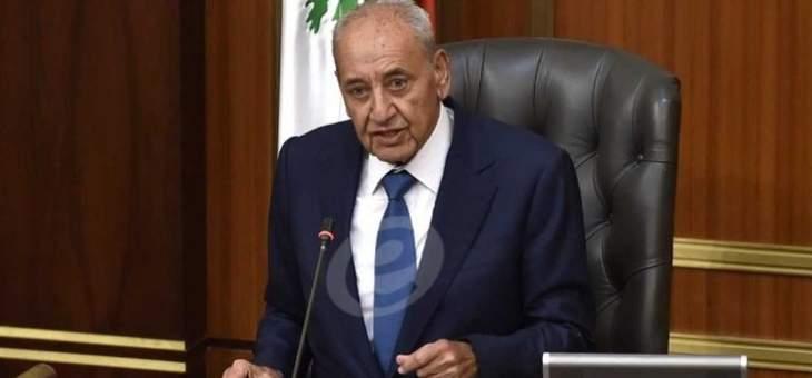 مكتب بري: بالفعل حصل إتفاق أن يكون الماروني الثاني من حصة القوات بالمجلس الدستوري