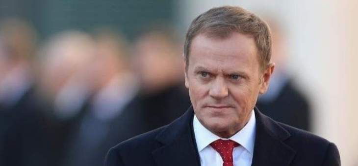 رئيس المجلس الأوروبي يوصي قادة دول الاتحاد بالموافقة على تأجيل بريكست