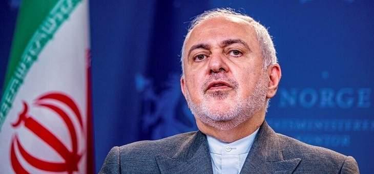 ظريف: إعلان الأميركيين عن دعم الشعب الإيراني كذبة مخزية
