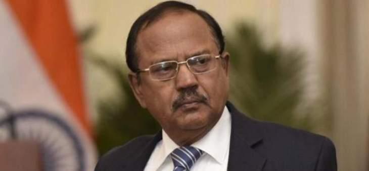 مسؤول الأمن القومي الهندي: تخفيف القيود بكشمير يعتمد على كيفية تصرف باكستان