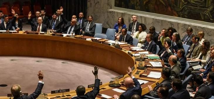 مجلس الأمن الدولي يلغي جلسته حول سوريا بسبب الحالة الصحية لبيدرسن