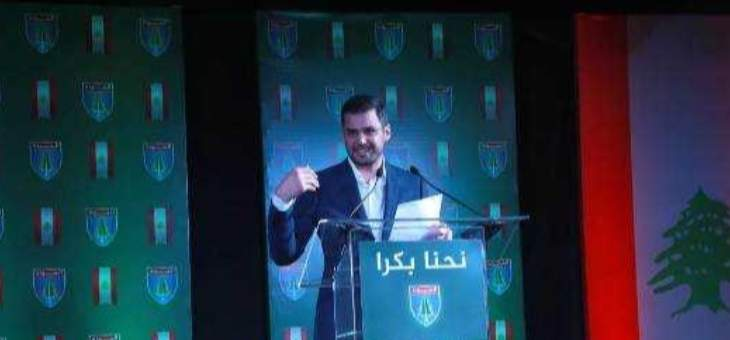 طوني فرنجية: في لبنان حين يفشل المرء في مسيرته السياسية يطالب بتعديل النظام