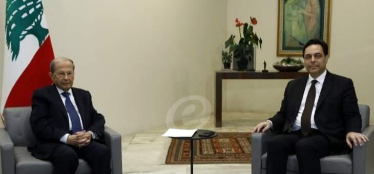 الرئيس عون يلتقي رئيس حكومة تصريف الاعمال حسان دياب في قصر بعبدا