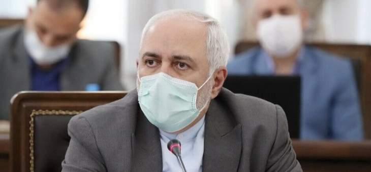 ظريف: أوروبا بدأت تحركا خاطئا بمجلس حكام وكالة الطاقة الذرية سيؤدي لارتباك الأوضاع الحالية