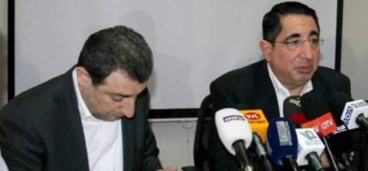 """الإشتباك يعود بين """"حزب الله"""" و """"الإشتراكي""""؟"""