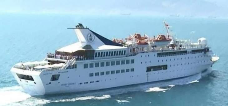 """غرق باخرة """"اورينت كوين"""" السياحية واستشهاد اثنين من طاقمها"""