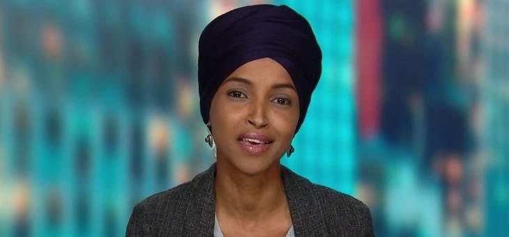 نائبة أميركية: لا يحق لترامب أو للسعودية دفعنا إلى الدخول بحرب ضد إيران